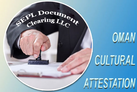 Oman embassy in India certificate attestation is a simple process , provided it